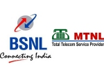 BSNL MTNL ने बिजली नहीं काटने का राज्य सरकार से किया आग्रह