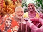Modi government : चुनाव से पहले मिलीं दो बड़ी आर्थिक सफलताएं, एक जगह लगा झटका