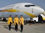 Jet Airways के कर्मचारियों को अमेरिकी कंपनी वीवर्क ने किया जॉब ऑफर