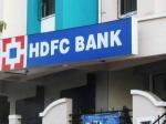 एचडीएफसी बैंक पर 1 करोड़ का जुर्माना, जानिए आखिर क्या है वजह