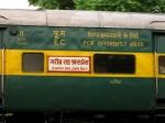 Garib Rath: गरीब रथ ट्रेन के बंद होने का क्या होगा असर, 400-500 रु. बढ़ जाएगा किराया