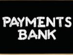 बंद हो रहा ये पेमेंट बैंक, जल्द निकाल लें पैसा