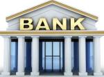 इस बैंक के ग्राहक निकाल सकते अपनी बैलेंस से ज्याद पैसा, ये है तरीका