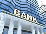 टल गई बैंकों की हड़ताल, अब नहीं होगी परेशानी