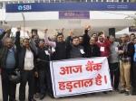 बैंक हड़ताल का हफ्ता : जल्द निपटाएं काम, एटीएम पर भी हो सकते हैं परेशान