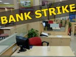 22 अक्टूबर को होने वाली बैकों में हड़ताल, जल्द निपटा ले काम