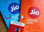 Reliance Jio का Q2 मुनाफा 45.4% बढ़कर रहा 990 करोड़ रुपए