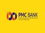 पीएमसी बैंक: अब तक 5 लोग हुए गिरफ्तार