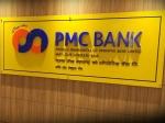 PMC बैंक घोटाले से आहत 3 खाताधारकों ने गंवाई अपनी जान