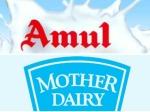 महंगाई का एक और झटका : मदर डेयरी और अमूल ने एक साथ बढ़ाये दूध के दाम