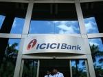 झटका : ICICI Bank ने घटा दीं FD की ब्याज दरें, जानें नुकसान