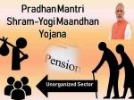 PM श्रम योगी मानधन योजना : मासिक 55 रु जमा करने पर हर महीने मिलेंगे 3000 रु