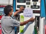Petrol और Diesel : जानिए गुरुवार के रेट