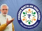 Jandhan खाताधारकों के लिए खुशखबरी, 5 जून से आएगा अकाउंट में पैसा