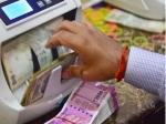 Bank : आम आदमी की जेब पर डाका, अपना ही पैसा निकालने पर देना होगा चार्ज