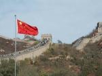 भारत के बाद ब्रिटेन ने की चीन पर चोट, कारोबारी मोर्चे पर दिया झटका
