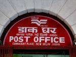 राहत : Post Office में अभी मिलता रहेगा Bank से ज्यादा ब्याज, उठाएं फायदा