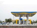 Petrol - Diesel : जानिए गुरुवार के रेट
