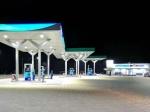 Petrol - Diesel : जानिए बुधवार के रेट
