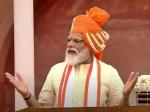 स्वतंत्रता दिवस पर पीएम मोदी : 'आत्मनिर्भर भारत' सभी के लिए बन गया है मंत्र