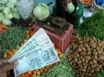 थोक महंगाई दर जुलाई में गिरकर 0.58% पर, खाद्य वस्तुओं में आई तेजी