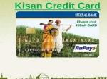 Kisan Credit Card : SBI से ज्यादा लोन लेने का मौका, जानिए तरीका