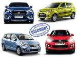 CNG Car : Maruti दे रही भारी बचत करने का मौका, इतना होगा फायदा