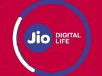 Jio ग्राहकों के लिए बुरी खबर, इस प्लान की कीमतों में हुई बढ़ोतरी