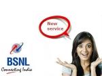 BSNL : फ्री सिम पाने का आज आखिरी मौका, जल्दी करें अप्लाई