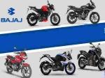 7 हजार रुपये में Bajaj की बाइक लेने का मौका, जानिए कैसे