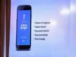 Budget 2021 : लॉन्च हुई यूनियन बजट मोबाइल ऐप, जानिए क्या है खास