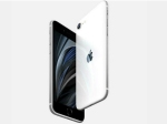 iPhone 12 : मिल रहा ट्रिपल फायदा, रेट कट के साथ उठाएं डिस्काउंट और एक्सचेंज ऑफर का लाभ