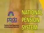 National Pension System : बदल गए हैं 5 बड़े नियम, फटाफट जानिए