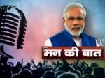 Mann Ki Baat : फेस्टिव सीजन में PM Modi ने दिया 'वोकल फॉर लोकल' पर जोर