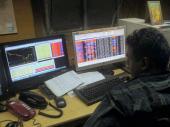 शेयर बाजार: तिमाही परिणामों पर रहेगी नजर