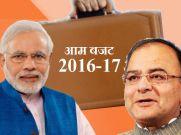 एक महीने पहले पेश होगा आम बजट : PM मोदी