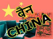 भारत में नहीं बिक रहा है 'चाइना का माल'