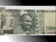 सावधान! 500 रुपए के नोट 10 दिसंबर के बाद नहीं चलेंगे