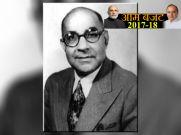 भारत के पहले वित्तमंत्री जो बाद में बने पाकिस्तान के PM