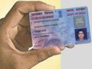 अब 30 हजार रुपए के लेन-देन पर भी दिखाना पड़ेगा पैन कार्ड