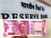 एक-दो दिन में नगद निकासी की सीमा बढ़ा सकती है RBI