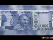 RBI जल्द ही जारी करेगा 1000, 100 और 50 रुपए के नए नोट