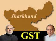 झारखंड विधानसभा में जीएसटी (GST) बिल पारित