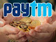 पेटीएम (PAYTM) का धमाका ऑफर, सिर्फ ₹1 में खरीदें सोना