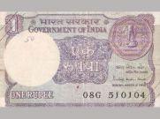 ₹1 के नोट की हो सकती है वापसी, छपाई होगी कीमत से ज्यादा!