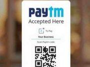 अब पेटीएम QR कोड से करें ऑफलाइन असीमित भुगतान