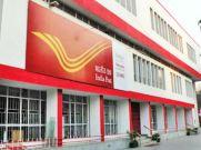 इंडिया पोस्ट पेमेंट्स बैंक के बारे में जानिये 5 जरुरी बातें