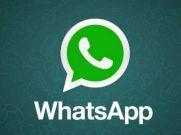 Whatsapp प्रायवेसी: डाटा सेफ रखने के लिए होगा रेगुलेटरी..