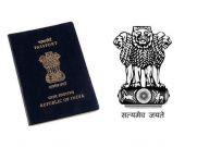 पासपोर्ट बनवाने के लिए अब नहीं जरुरी है बर्थ सर्टिफिकेट