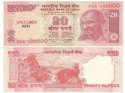 जल्द ही जारी होंगे 20 रुपए के नए नोट
